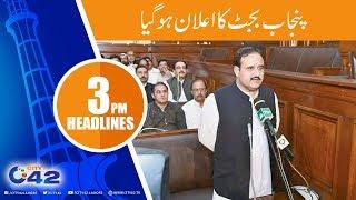 News Headlines | 3:00 PM | 16 Oct 2018 | City 42