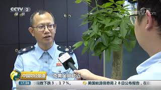 [中国财经报道]金价不断走高 深圳成功破获新型黄金发票虚开案| CCTV财经