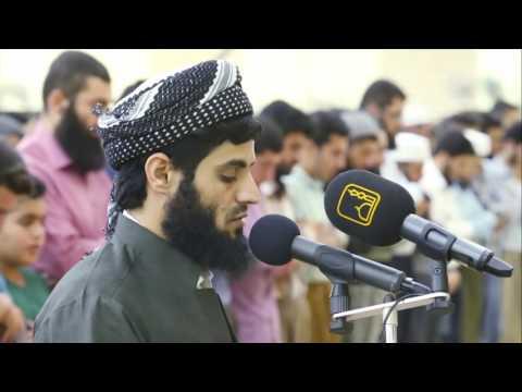 Раыд Мухаммад Курди - сура  ( Ан - нази'ат ) Вырывающие