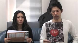 キャラメルボックスの左東広之が毎週お届けする最新チケット情報。 東京...