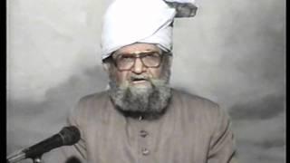 Urdu Dars Malfoozat #440, So Said Hazrat Mirza Ghulam Ahmad Qadiani(as), Islam Ahmadiyya