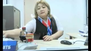 Филиал Банка ВТБ Казахстан приглашает клиентов в свой новый офис