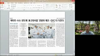 경제시사해설 10 16: 대장동 뒷북수사. 전월세대출 …