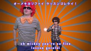 "Also showing Japanese comedy act by Kumamushi ""Attakaindakaraa♪"" pe..."