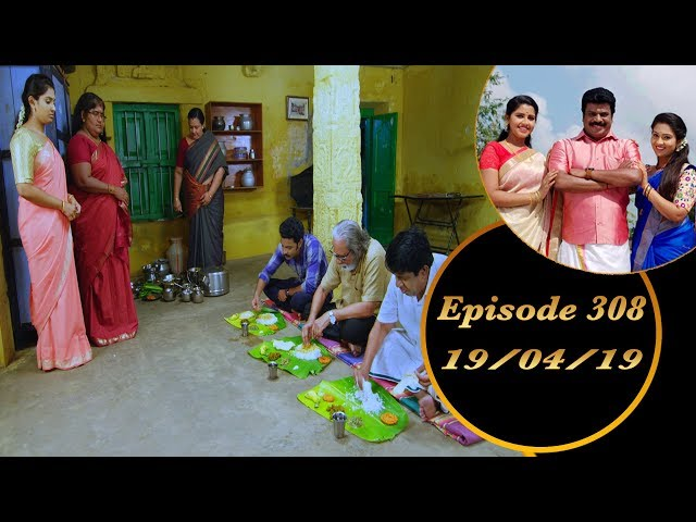 Kalyana Veedu | Tamil Serial | Episode 308 | 19/04/19 |Sun Tv |Thiru Tv