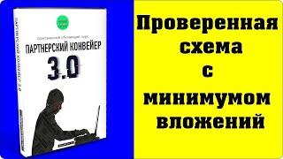 Заработок онлайн Молдова