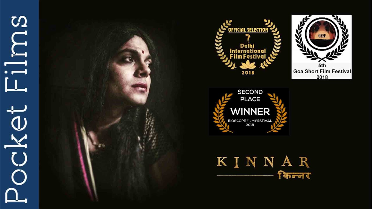 Kinnar - A Touching Life Story Of a Transgender