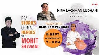 Episode 1 - Padma Shree Dada Ram Panjwani