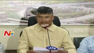 chandrababu-naidu-press-meet-after-cabinet-meeting-in-vijayawada-full-video