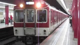 近鉄8400系大阪上本町駅発車