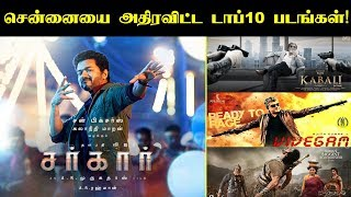 Sarkar Collection – Top 10 Movies in Chennai Box Office