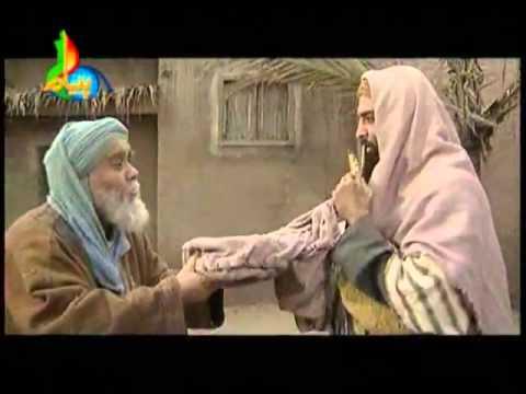 Hazrat Owais Qarni (A.R.) - Part 04...