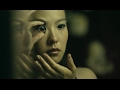 New Scary Horror Movie 2017 - Asian Horror English Subs video