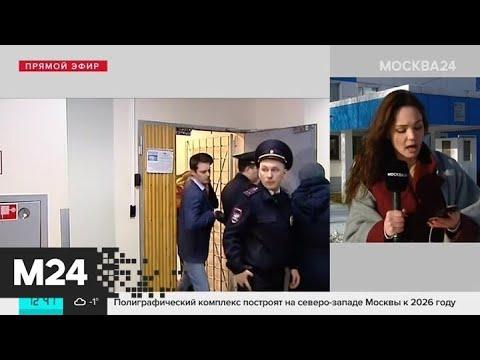 Мать брошенных в Шереметьево детей готова забрать их - Москва 24
