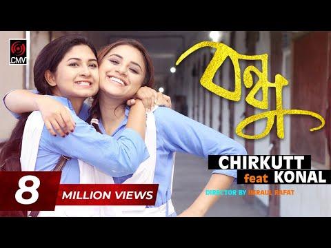 Lyrics Chirkutt Feat Bondhu Konal New Song 2017 Lovely Lyrics 24
