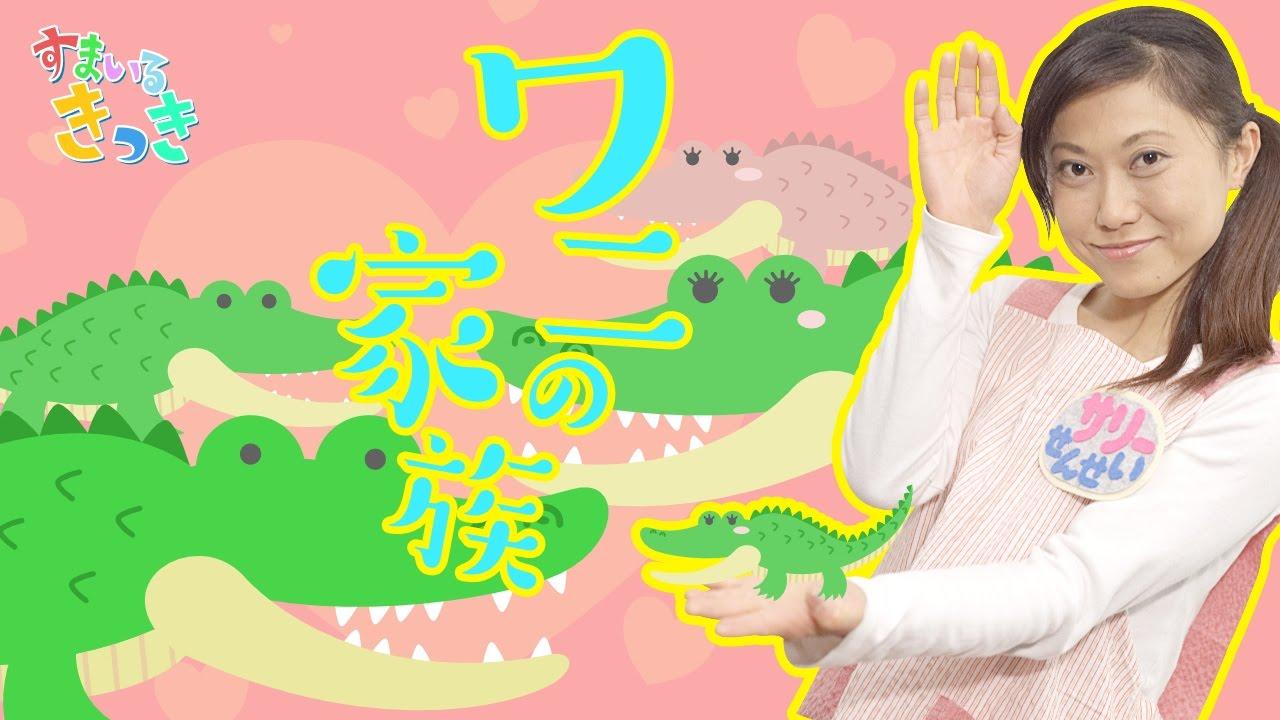 韓国でサメの歌「サメの家族」が大流行!韓国語歌 …