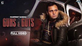 Guns And Guts : Manpreet Sandhu (Official ) Latest Punjabi Songs | Geet MP3