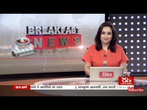 English News Bulletin – June 08, 2017 (8 am)