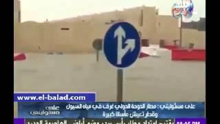 بالفيديو.. أحمد موسى: قطر لن تستضيف كأس العالم 2022
