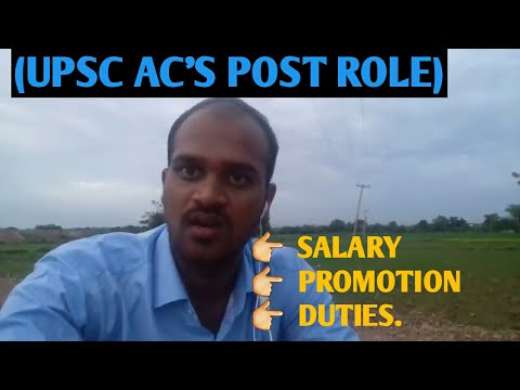 Role of Assistant commandant |UPSC AC'S| DUTIES,SALARY,selection process, promotions, tips in mobile
