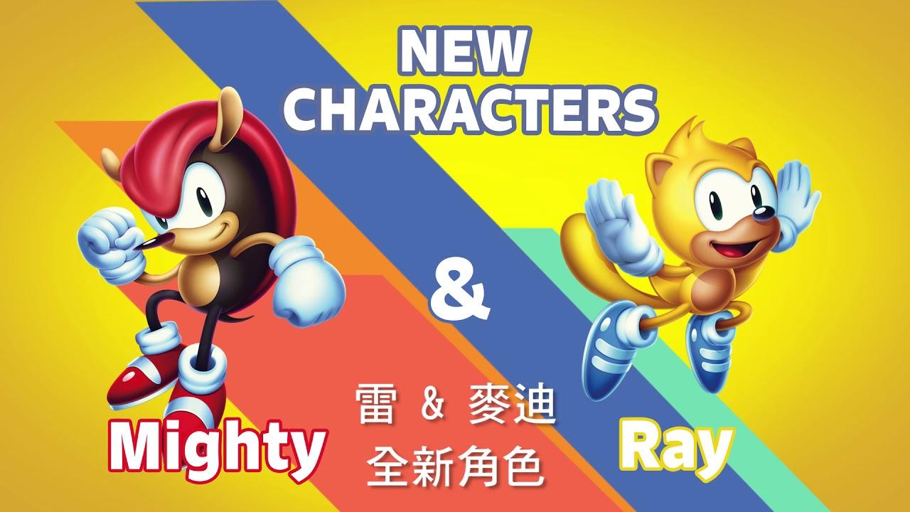 Sonic Mania Plus Pre-Order