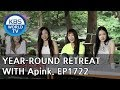 Year-Round Retreat with Apink [Entertainment Weekly/2018.07.09]