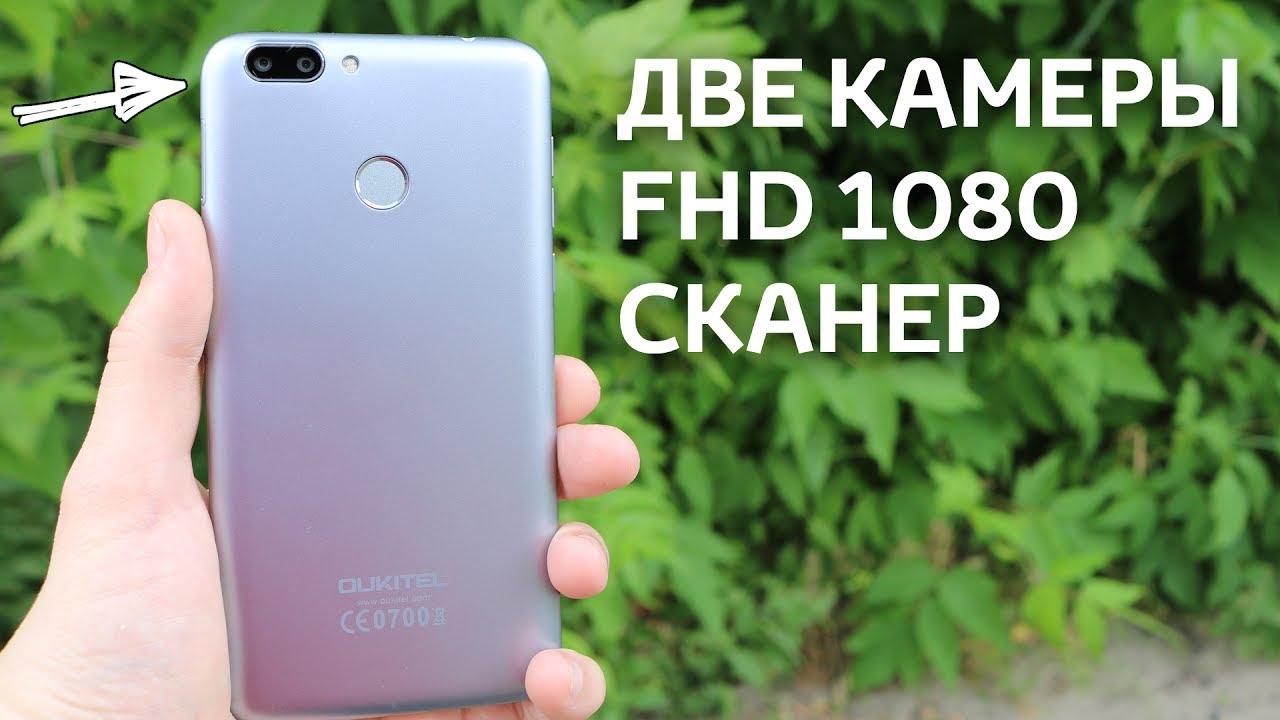 Телефоны телефоны до 10000 в интернет магазине video-shoper. Ru.