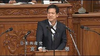 茂木大臣不信任決議案 賛成討論 thumbnail