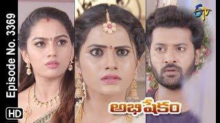 Abhishekam | 1st November 2019  | Full Episode No 3369 | ETV Telugu