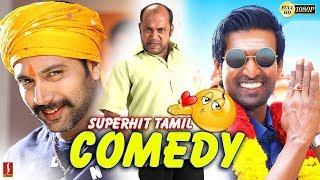 Latest Non Stop Funny Scenes 2018 Tamil New Movie Comedy | 2018 Tamil Comedy Collection  2018 HD