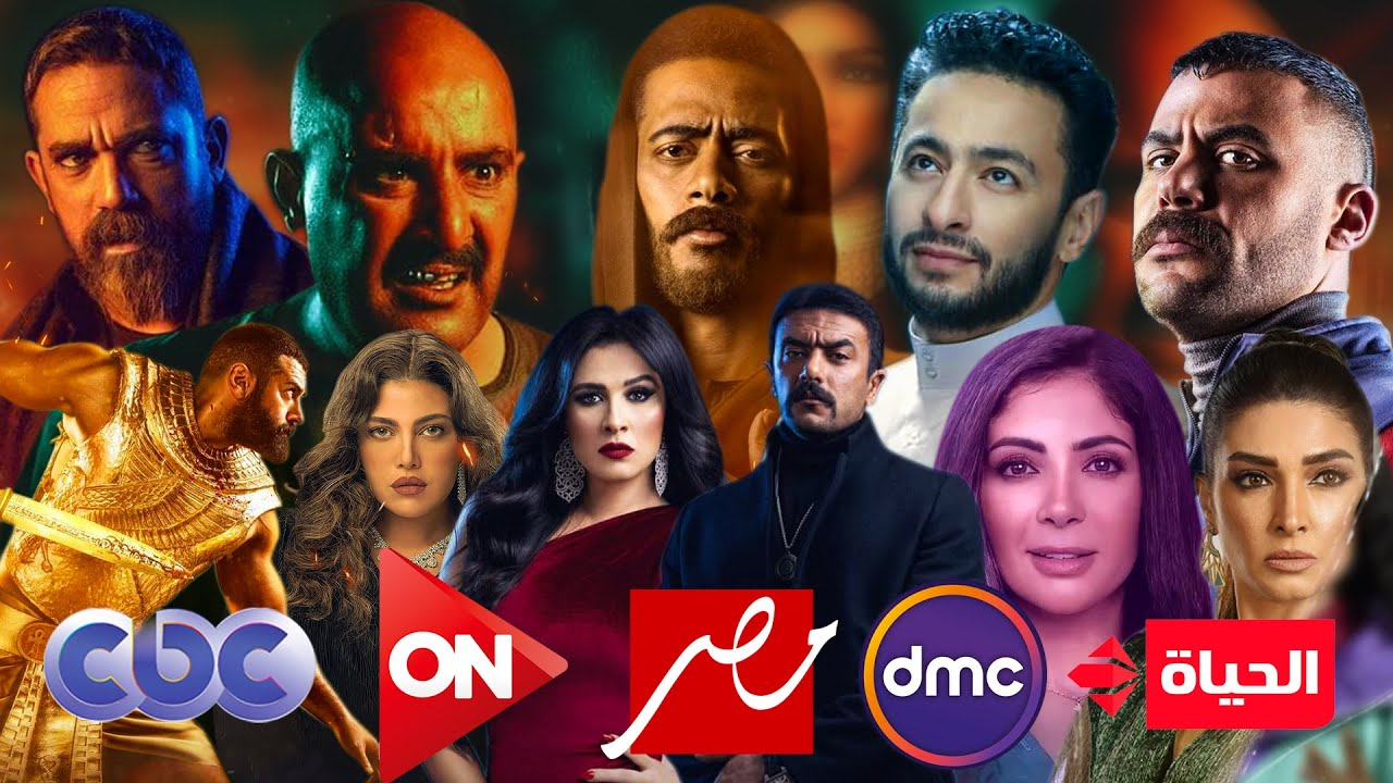 قنوات عرض جميع مسلسلات رمضان 2021