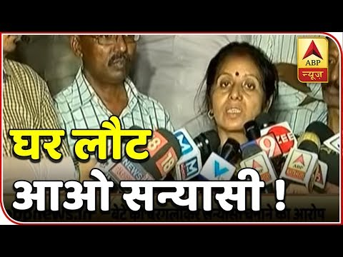 Ahmedabad: Son Was Brainwashed, Made To Renunciate Worldly Things, Alleges Couple | ABP News