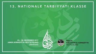 Erfahrungen auf der Nationalen Tarbiyyati Klasse 2017