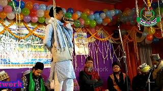Muzaffar Raza Aarbi , Mashure jamana Kalam , jis mahfil me sore Nabi ki baat Hoti hai