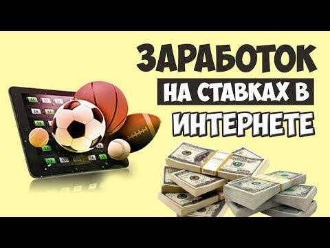 💰 СТАВКИ НА СПОРТ или КИБЕРСПОРТ, 🤣 я выбираю казино !  1 xbet реклама или развод ?