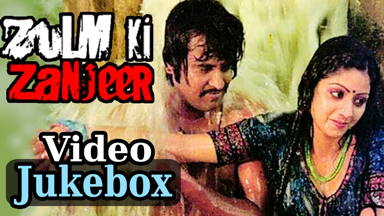 Zulm Ki Zanjeer All Songs Rajnikanth Bollywood Songs Sp