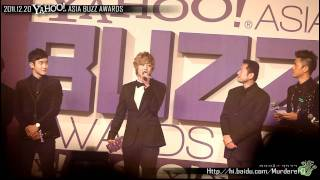 2011.12.20 Kim Hyun Joong @ Yahoo! Buzz Awards - Hong Kong