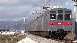 長野電鉄 2010年当時の 旅客車種 1000系、2000系、8500系、3500系 2010.12 長野電鉄 HDV 1746