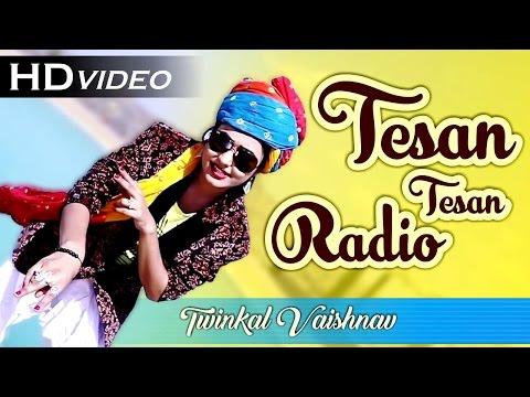Twinkle Vaishnav DJ RAP Mix Song - Banna Tesan Tesan Radio | SUPERHIT Rajasthani GEET | FULL HD