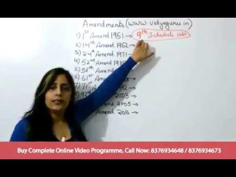 GK for SSC CGL Exam Preparation 2018: Constitutional Amendments
