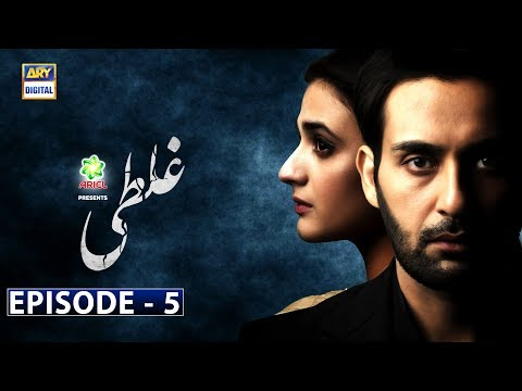 Ghalati Episode 5 [Subtitle Eng] | Presented by Ariel | ARY Digital Drama | 16th Jan 2020