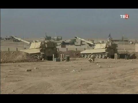 Как американцы штурмуют Мосул
