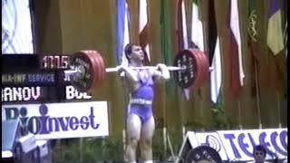 Naum Shalamanov (Naim Süleymanoğlu) at the 1986 Weightlifting World Championships in Sofia Bulgaria