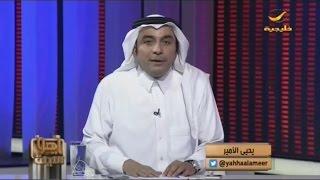 ياهلا الليلة يناقش موضوع تأسيس الجيش اليمني الجديد