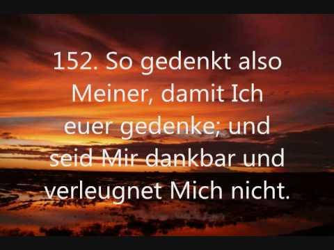 Now Auf Deutsch : koran deutsch sura al baqara youtube ~ Watch28wear.com Haus und Dekorationen