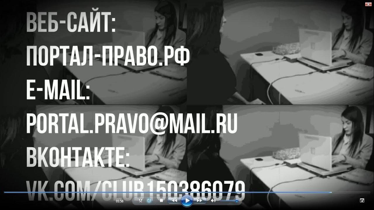 Ипотечный кредит. Юридические услуги юриста по жилищным вопросам СПб