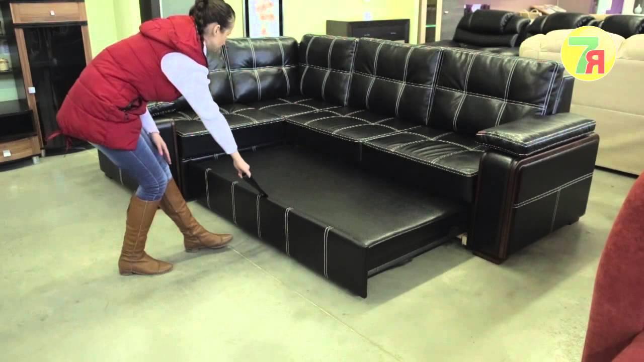 Раскладной угловой диван механизм пума - YouTube
