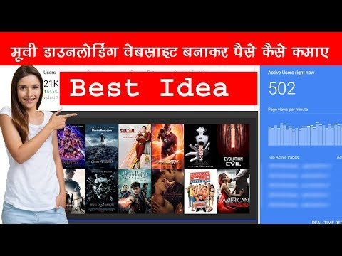 How to Make Movies Website | Best Idea And Earn Money For Free | Full Guide
