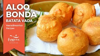 ALOO BONDA | Batata Vada | Jhatpat Nasta - Evening Snack Recipe | Breakfast Recipes Indian