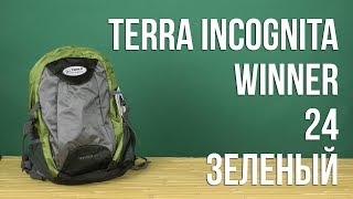 Розпакування Terra Incognita Winner 24 Зелений